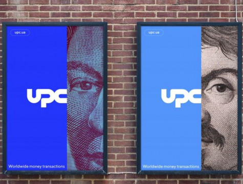 Оновлений вигляд і глобальні плани – UPC провів ребрендинг user/common.seoImage