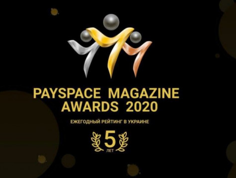 UPC отримав нагороду премії PaySpace Magazine Awards 2020 user/common.seoImage
